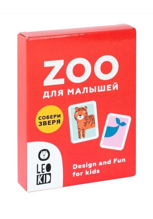 Набор игровых карточек ZOO