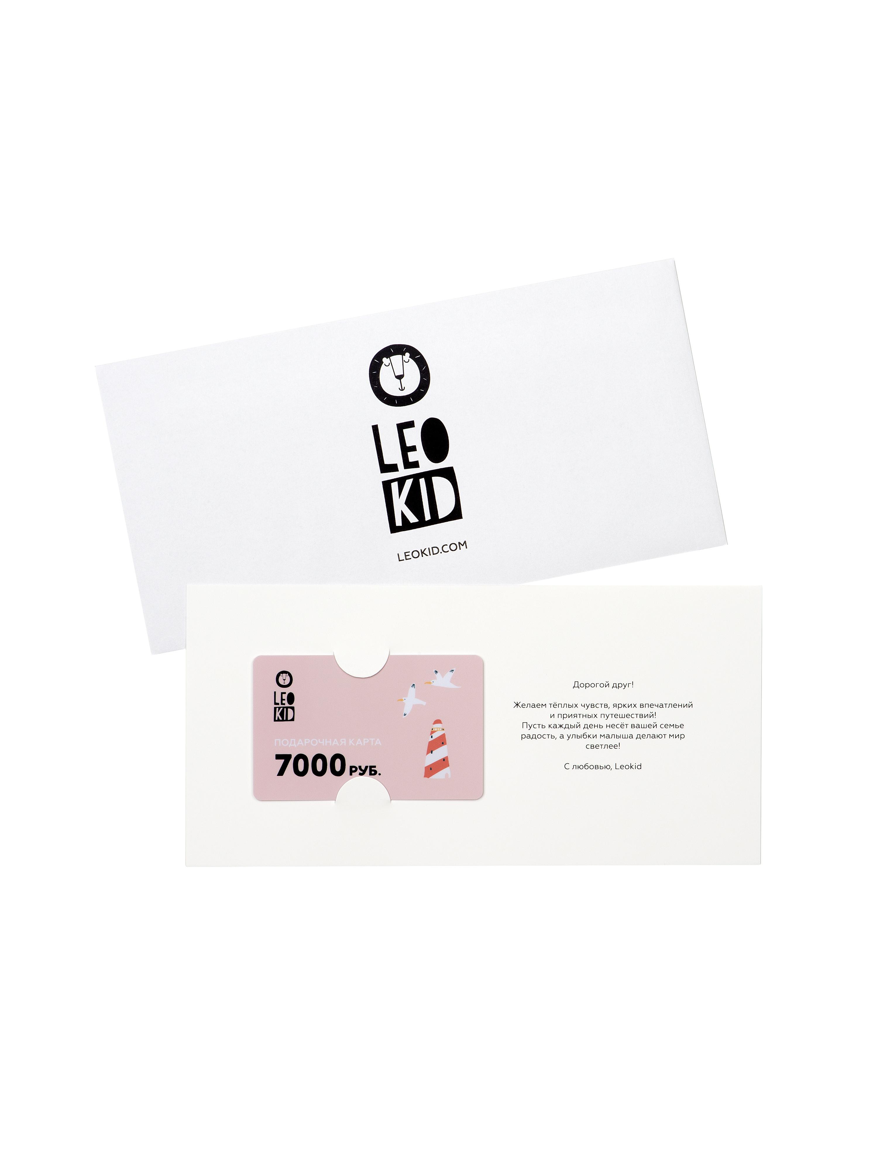 Пластиковая подарочная карта 7000